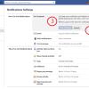 كيفية إلغاء صوت التنبيهات في فيس بوك
