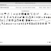 كيفية استخدام رموز خاصة في النصوص مثل (✿) على مواقع الويب