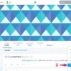 كيفية إيقاف ظهور التغريدات المُعاد تغريدها من شخص على تويتر
