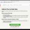 كيفية تثبيت إضافة Adblock Plus لإزالة الإعلانات على متصفح سفاري