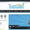 """كيفية تعلم واحتراف الـ """"سيو"""" SEO باللغة العربية"""