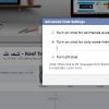 كيفية تشغيل دردشة فيس بوك لأصدقاء محددين فقط