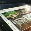 تطبيق اليوم: Houzz Interior Design لإلهام المهتمين بالديكور بأفكار جذابة