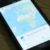 تطبيق اليوم: Android Device Manager للعثور على الهواتف المفقودة